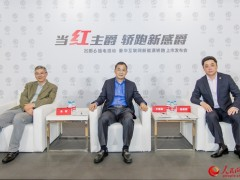 """王晓秋:""""新四化""""加入""""国际化""""上汽乘用车开启出口元年"""