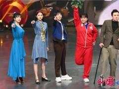 王牌家族回到九零年代 华晨宇遇到谢广坤惊喜献唱