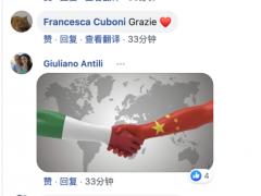 """各国愿与中国加强合作 """"中国药方""""助力全球战疫"""