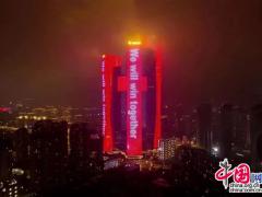 疫情危机下的欧洲,中国来了!