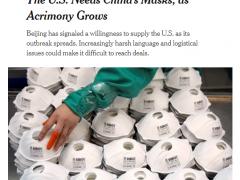 【他说战疫】美媒:美国需要中国口罩